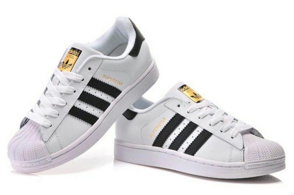 adidas-superstar-edicion-especial-originales-baratas-gold-precio-outlet-1024x680